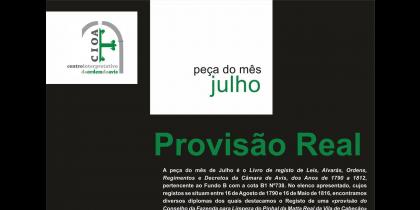 """Provisão Real sobre a «Limpeza do Pinhal da Mata Real da Vila de Cabeção» é a """"Peça do Mês"""""""