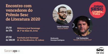 Biblioteca Municipal José Saramago de Avis recebe galardoados com o prémio SESC